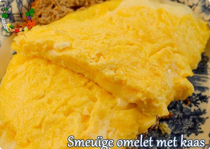 Smeuïge omelet met kaas
